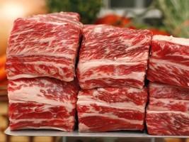 Sườn bò Mỹ cắt sẵn 1cm, 2cm