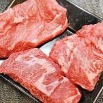 Thịt đầu thăn ngoại bò Mỹ Choice
