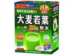 Bột trà lúa non Nhật Bản
