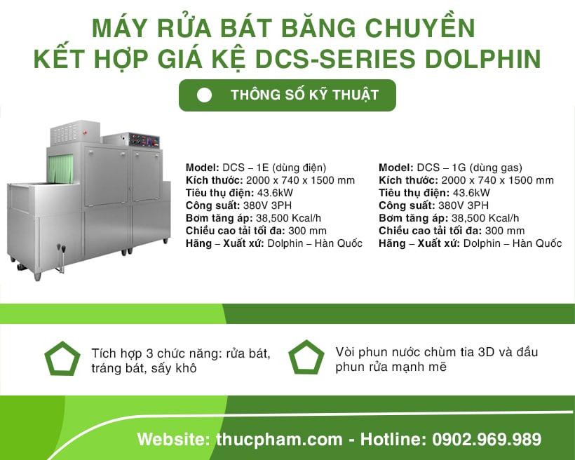 may-rua-bat-bang-chuyen-ket-hop-gia-ke-dcs-series-dolphin