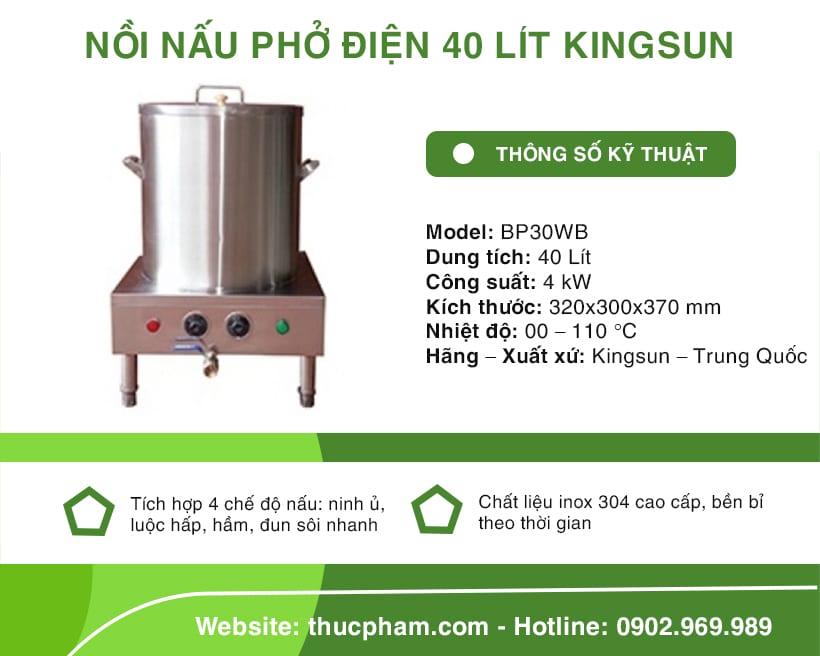 noi-nau-pho-dien-40-lit-kingsun