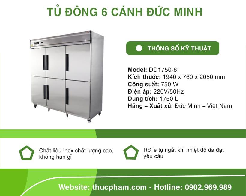 tu-dong-6-canh-Duc-Minh-DD1750-6I